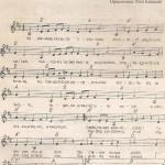 Hymn szkoły - nuty